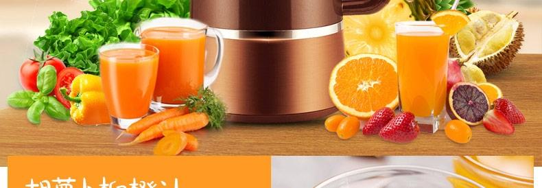 九阳DJ13M-D988SG不仅是一台豆浆机,还可以做果蔬饮品