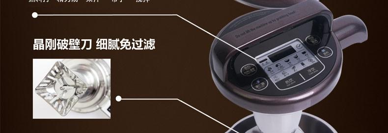 九阳DJ13M-D988SG细节图1