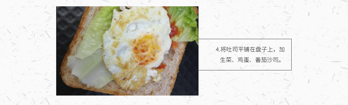 营养三明治