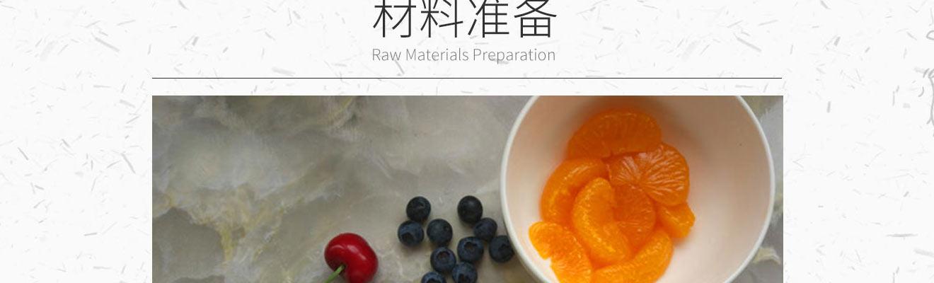 蜜豆水果酸奶捞